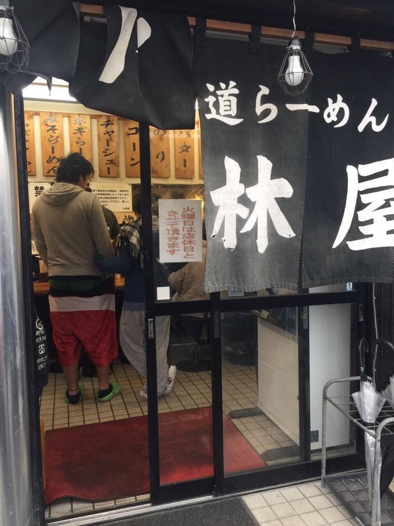 2_ラーメン店入口