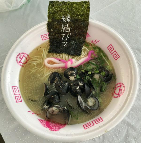 縁結びしじみ塩らぁ麺