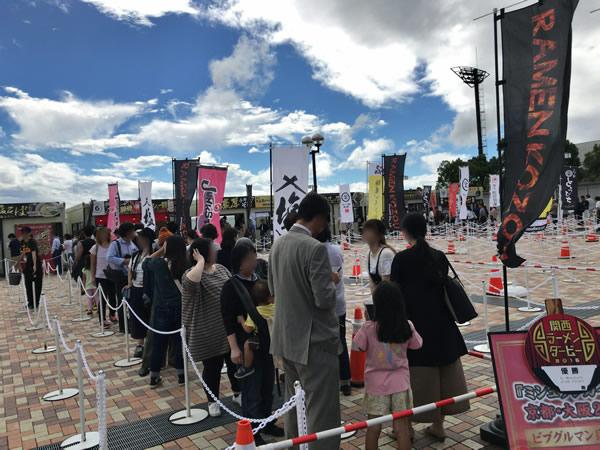 関西ラーメンダービー2018