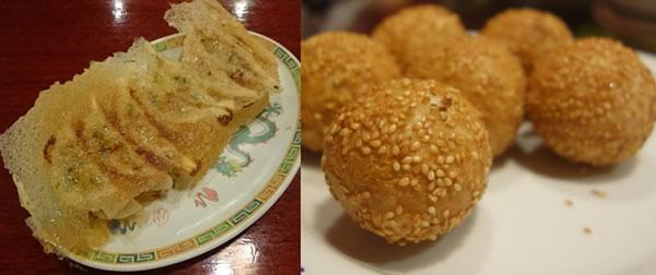 餃子ゴマ団子