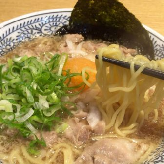 丸源ラーメン 松山中央通り店